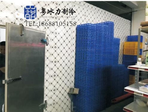 中山市佰盛有机玻璃工艺制品厂冷库