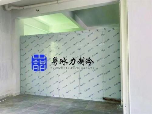 东升轶旺贸易有限公司冷库