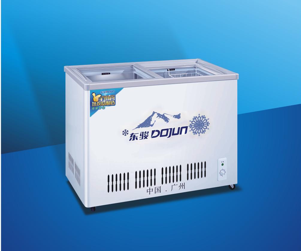 SCD-320冷藏展示柜